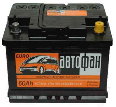 Автомобильный аккумулятор Автофан 6СТ-60 Евро (60 А/ч)