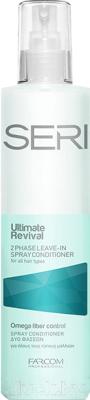 Кондиционер-спрей для волос Farcom Professional Seri Ultimate Revival двухфазный (300мл)