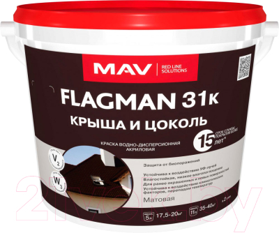 Краска MAV Flagman ВД-АК-1031К