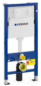 Инсталляция для унитаза Geberit Duofix 458.103.00.1