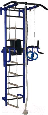 Детский спортивный комплекс Крепыш Пристенный с брусьями-1 (синий)