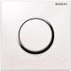 Кнопка для инсталляции Geberit Sigma 10 116.015.KJ.1 -