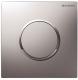 Кнопка для инсталляции Geberit Sigma 10 116.015.KN.1 -