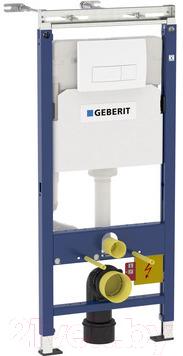 Инсталляция для унитаза Geberit Duofix Plattenbau 458.125.11.1