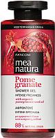 Гель для душа Farcom Mea Natura Pomegranate с маслом граната (300мл) -