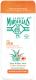 Гель для душа Le Petit Marseillais Sensitive с соком Алоэ Вера и Цветком Абрикосового дерева (400мл) -