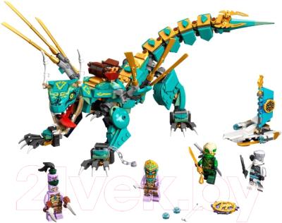 Фото - Конструктор Lego Ninjago Дракон из джунглей / 71746 конструктор lego ninjago 70599 дракон коула