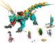 Конструктор Lego Ninjago Дракон из джунглей / 71746 -