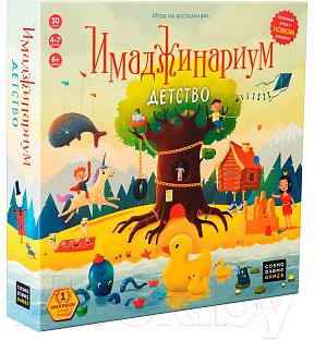 Настольная игра Cosmodrome Имаджинариум: Детство / 12674