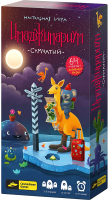 Настольная игра Cosmodrome Имаджинариум: Сумчатый / 52023 -