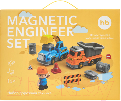 Набор игрушечной техники Happy Baby Дорожная техника / 331870