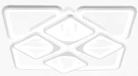 Потолочный светильник Aitin-Pro MX10005/4+4 (белый) -