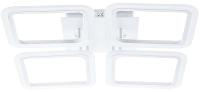 Потолочный светильник Aitin-Pro L8822/4 (белый) -