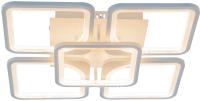 Потолочный светильник Aitin-Pro L8822/4+1 (белый) -