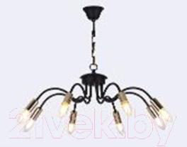 Люстра Aitin-Pro R8066/8 (черный/золото)