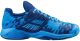 Кроссовки Babolat Propulse Fury All Court M / 30S21208-4086 (р-р 10.5, синий) -