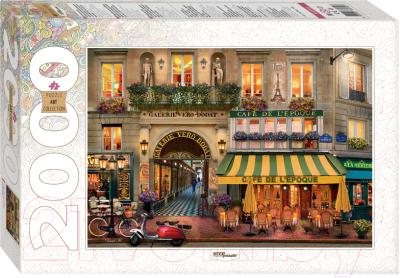 Пазл Step Puzzle Галерея Веро-Дода. Париж / 84042