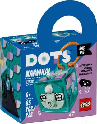 Конструктор Lego Dots Брелок Нарвал / 41928