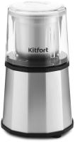 Кофемолка Kitfort KT-746 -