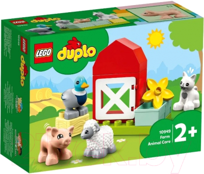 Конструктор Lego Duplo Уход за животными на ферме / 10949