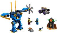 Конструктор Lego Ninjago Электрический робот Джея / 71740 -
