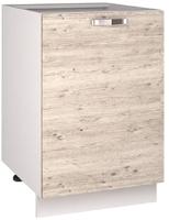 Шкаф-стол кухонный Anrex Alesia 1D/50-F1 (серый/сосна винтаж) -