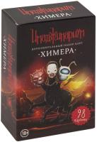 Настольная игра Cosmodrome Имаджинариум. Химера / 12561 (дополнение) -