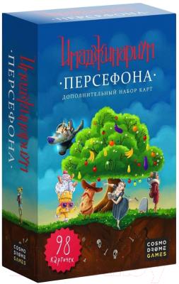 Настольная игра Cosmodrome Имаджинариум. Персефона / 52008