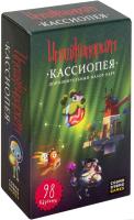 Настольная игра Cosmodrome Имаджинариум. Кассиопея / 52053 (дополнение) -