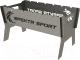 Мангал Spektr Sport Laser Grill Компакт (2мм, на 6 шампуров) -