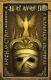 Книга АСТ Эдгар Аллан По и Перуанское Сокровище (Стрит К.) -