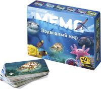 Настольная игра Нескучные игры Подводный мир Мемо / 8032 -
