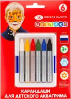 Набор детских красок для грима Цветик Аквагрим Карандаши / 2231031517 (6цв) -