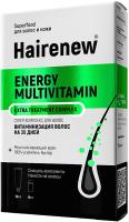 Набор косметики для волос Hairenew Витаминизация на 30 дней (30мл+10мл) -