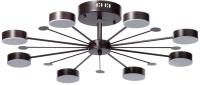 Потолочный светильник De Markt Гэлэкси 632016808 -