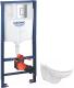 Унитаз подвесной с инсталляцией Керамин Гранд R + 38772001 (с жестким сиденьем) -