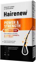 Набор косметики для волос Hairenew 3D-эффект прочность блеск объем (30мл+10мл) -