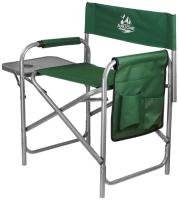 Кресло складное Arizone AR-2-GN -