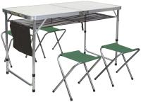 Комплект складной мебели Arizone 42-120653 -
