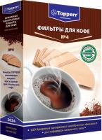 Фильтр для кофеварки Topperr 3014 -