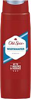 Гель для душа Old Spice Whitewater (400мл) -