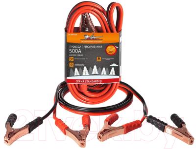 Стартовые провода Airline SA50010S