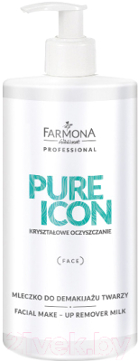Молочко для снятия макияжа Farmona Professional Pure Icon (500мл)