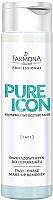 Лосьон для снятия макияжа Farmona Professional Pure Icon двухфазный для глаз губ (250мл) -