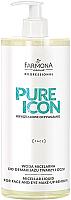 Мицеллярная вода Farmona Professional Pure Icon для снятия макияжа с лица глаз (500мл) -
