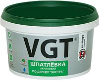 Шпатлевка VGT Экстра по дереву (1кг, береза) -