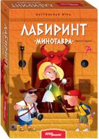 Настольная игра Step Puzzle Лабиринт Минотавра / 76585 -