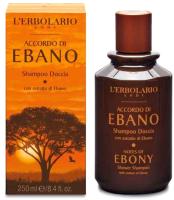 Гель для душа L'Erbolario Черное дерево (250мл) -