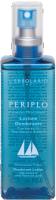 Дезодорант-спрей L'Erbolario Лосьон-дезодорант Кругосветное плавание (100мл) -