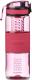 Бутылка для воды UZSpace 5061 (700мл, розовый) -